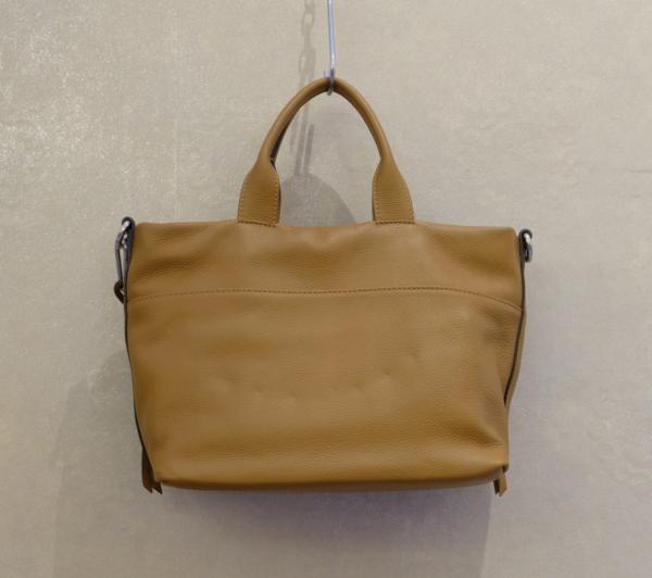 pulsante per acquistare borsa a spalla Duna gianni chiarini